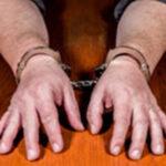 ArrestHands